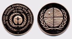 UN Environment Award (1985)